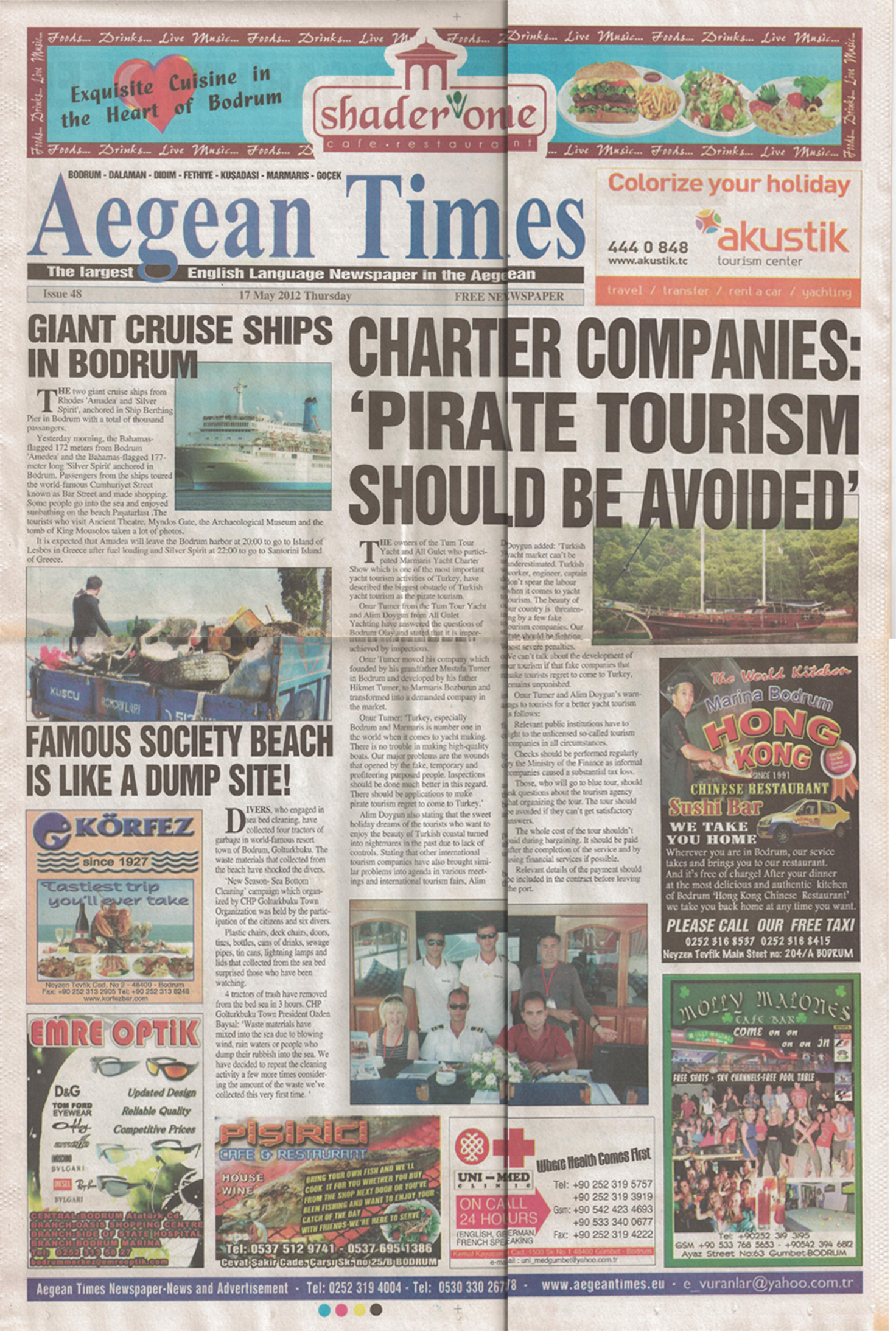 Aegian Times _ Local Newspaper